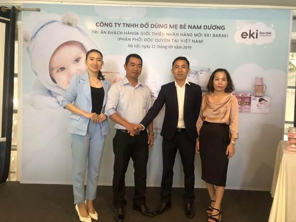 Lễ ra mắt sản phẩm mẹ và bé EkiBaraki Hàn Quốc tại Hà Nội